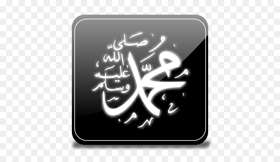 Farewell Sermon Quran Qisas Al Anbiya Prophet Peace Be Upon Him