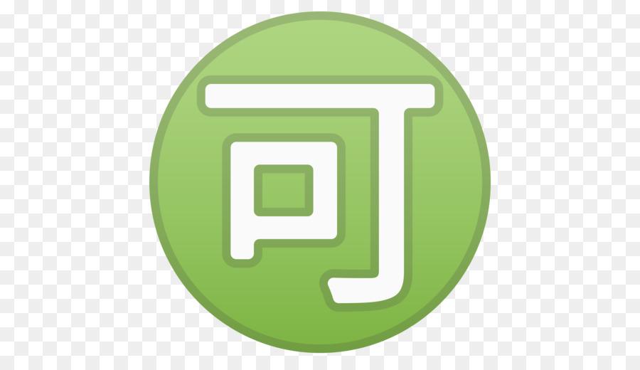 Emoji Meaning Symbol Ideogram Emoticon Emoji Png Download 512