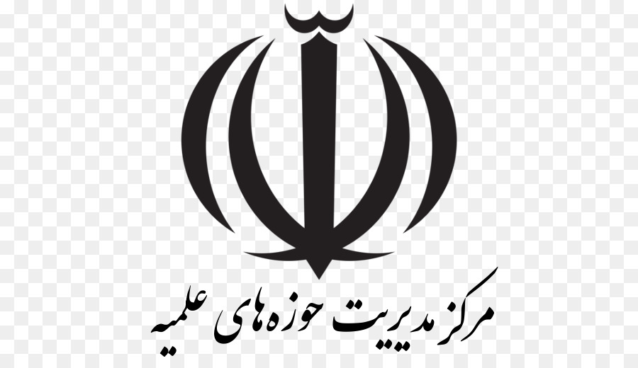 Petroleum University Of Technology Emblem Of Iran Flag Of Iran