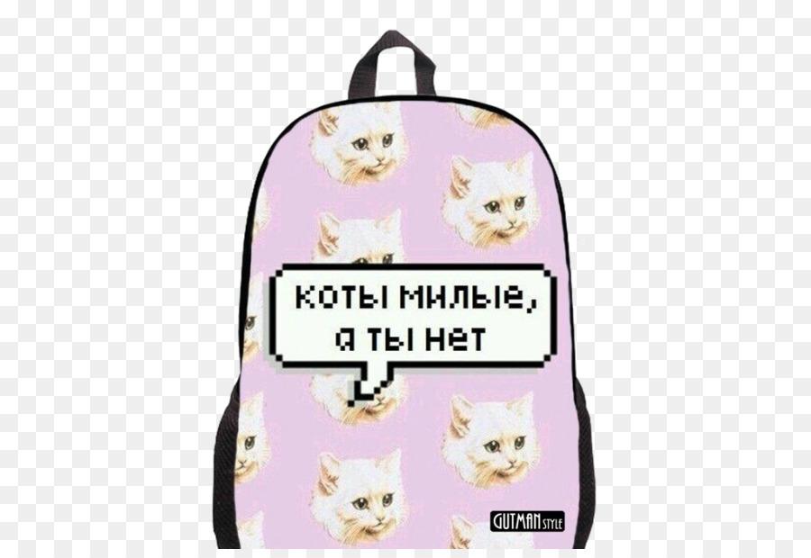 Pink Cat Desktop Wallpaper Image Hello Kitty Cat Png Download