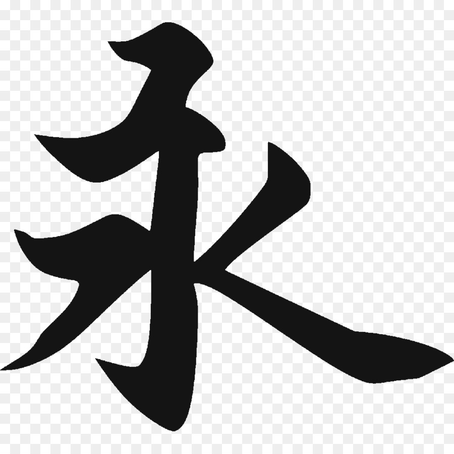 Chinese Characters Decal Chinese Language Japanese Calligraphy