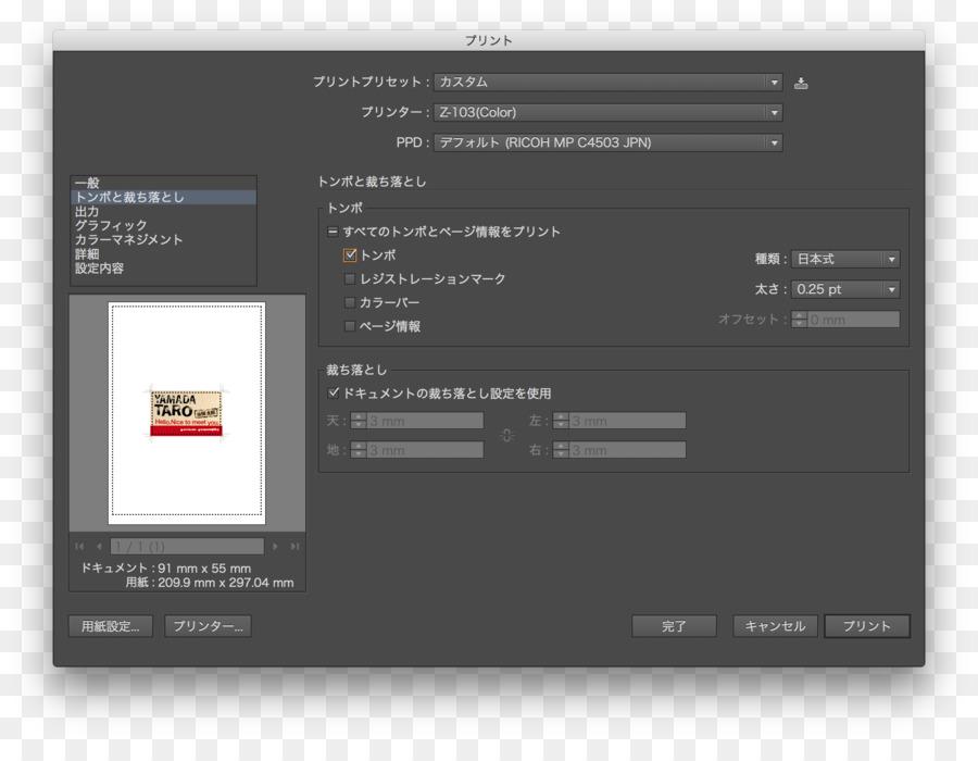 Adobe Illustrator Impression Photoshop Imprimante