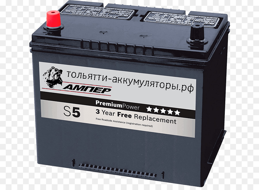 Auto Elektro Batterie Kfz Batterie Ac Adapter Trockene Zelle Auto