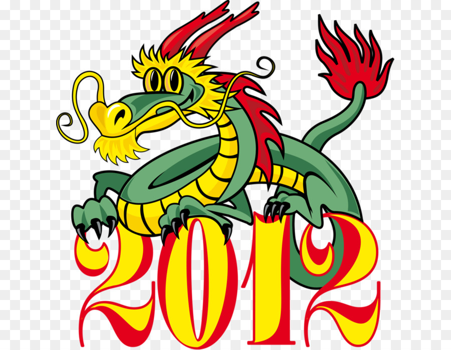 chinese dragon new year clip art dragon