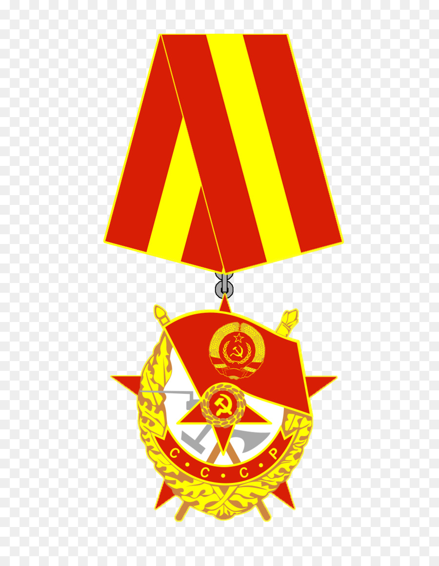 Flag of the Soviet Navy. The Soviet Navy