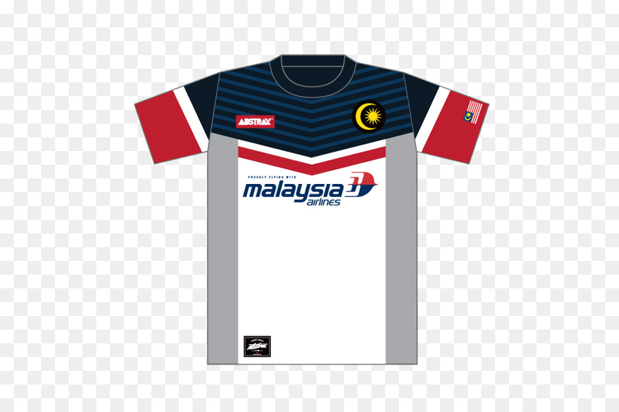 Dream League Soccer Logo png download - 600*600 - Free Transparent