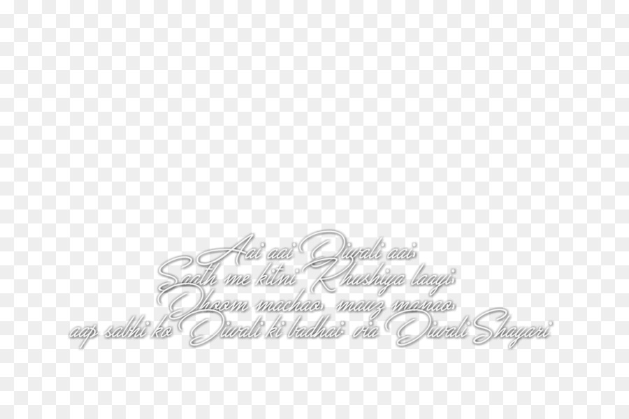 Black Line Background png download - 1536*1024 - Free