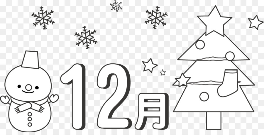 December With Snowman And Christmas Tree Black And Others Png