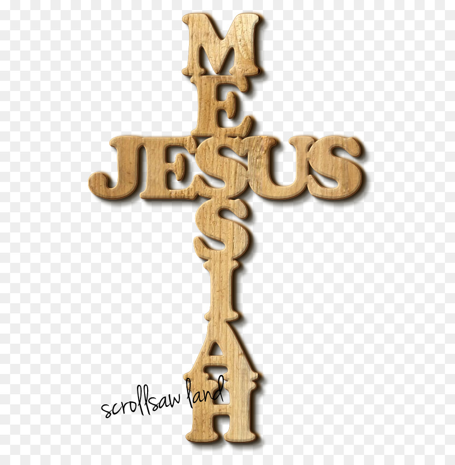 Crucifix Text Messaging Plan Intarsia Cross With Praying Hands Png