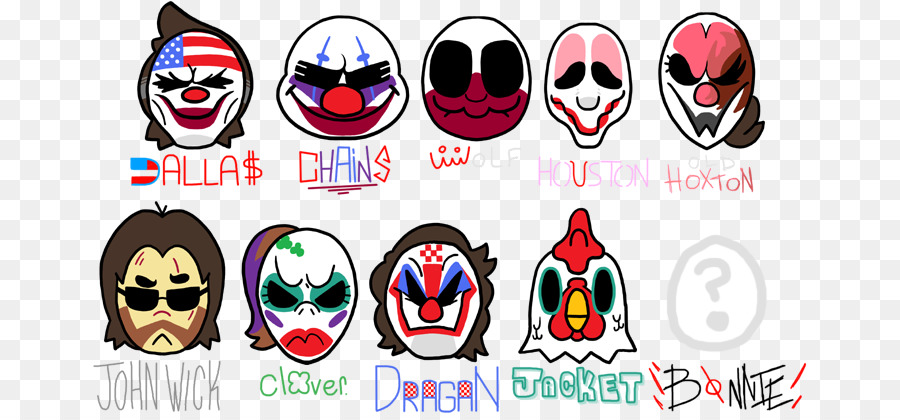 payday 2 infamous masks
