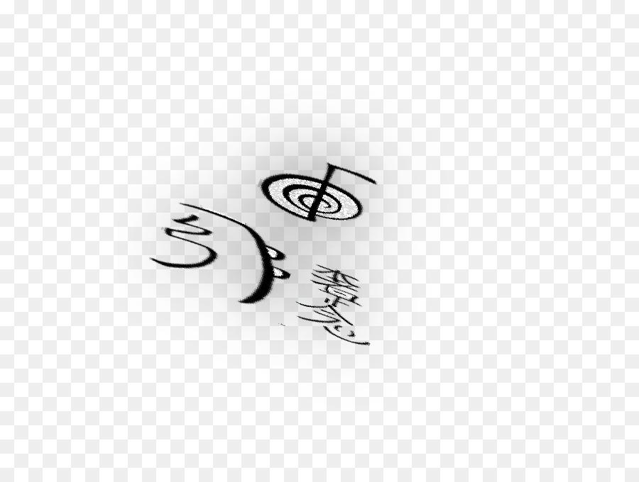Reiki Symbol Image Healing Signage Symbol Png Download 567662