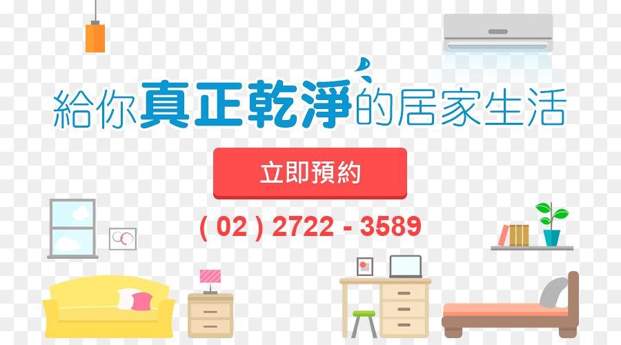 Grafik Design Produkt Design Marke Schrift Beste Waschmaschine