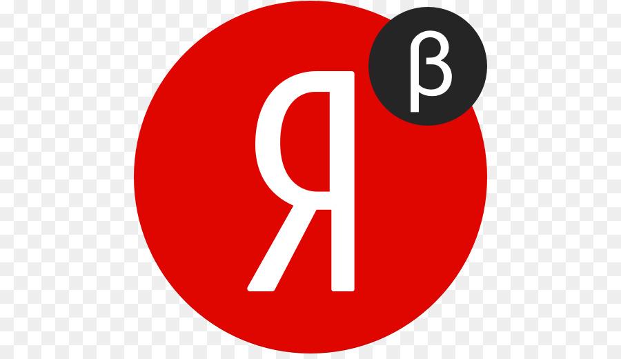 Yandex Red png download - 512*512 - Free Transparent Yandex png