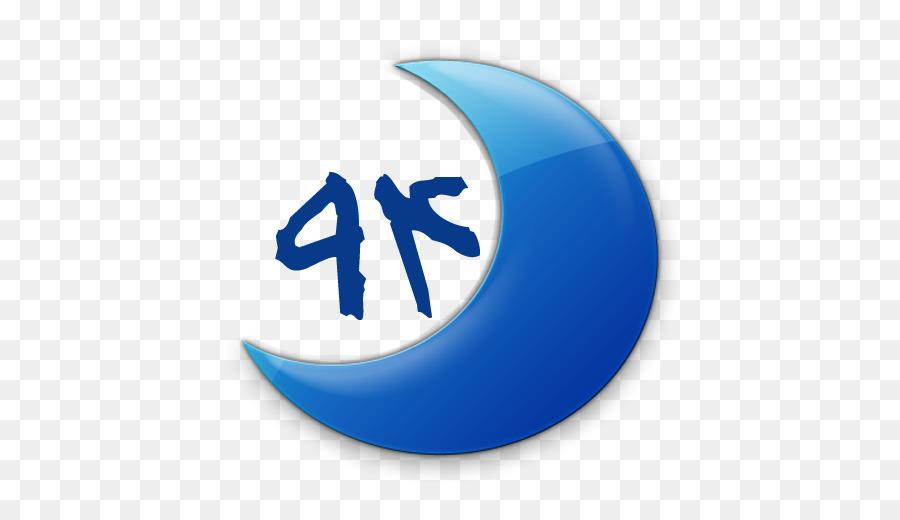 Cafe Bazaar Symbol png download - 512*512 - Free Transparent Cafe