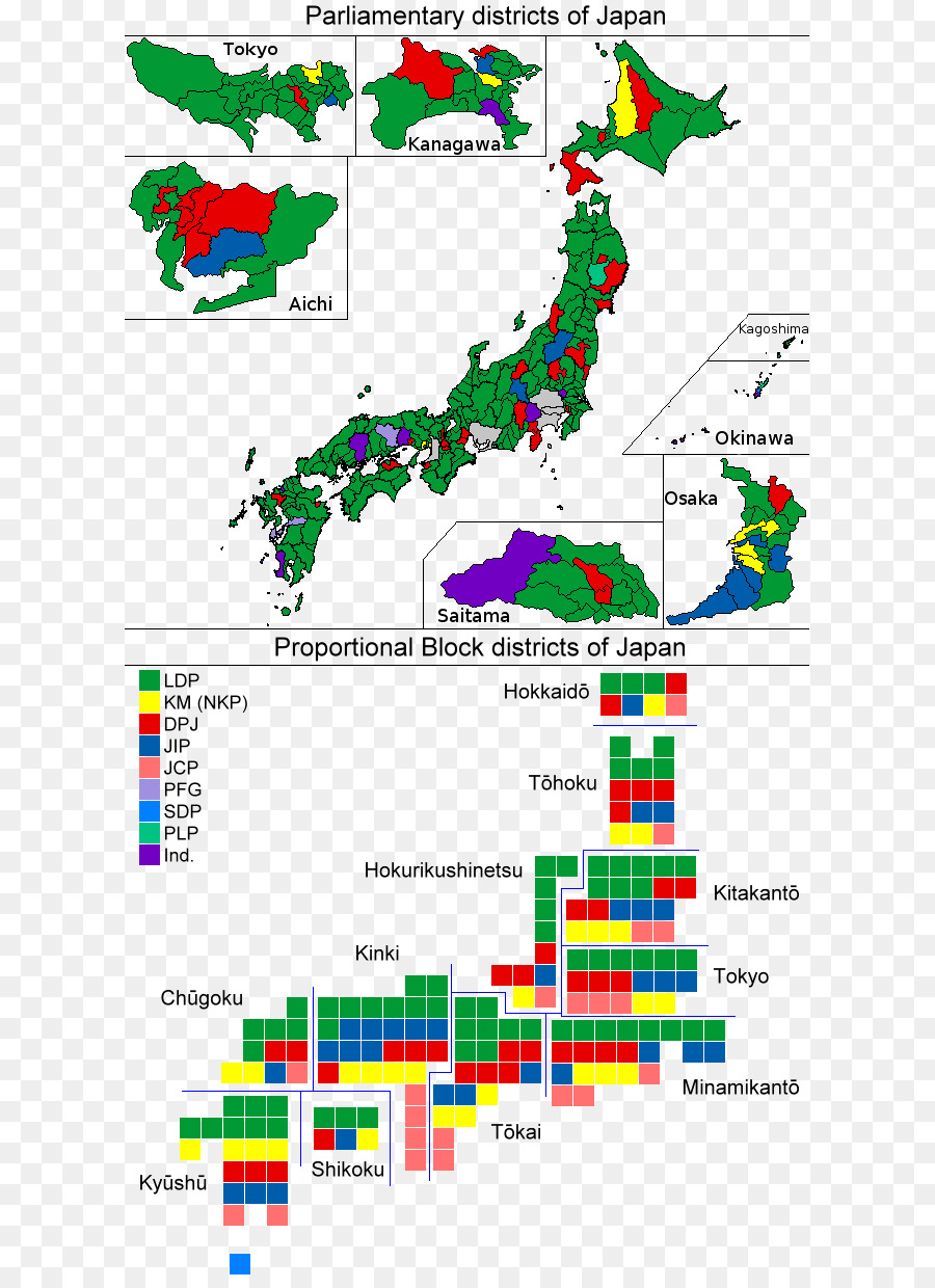 Japan Heian Period Vector Graphics Map Image Future Png Download