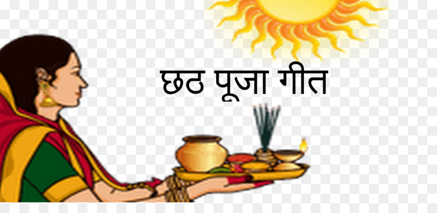 Chhath Puja Video Image Portable Network Graphics Chhath Puja Png