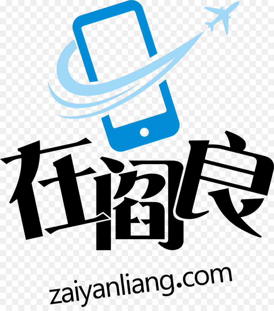 Wechat Logo png download - 1889*2114 - Free Transparent