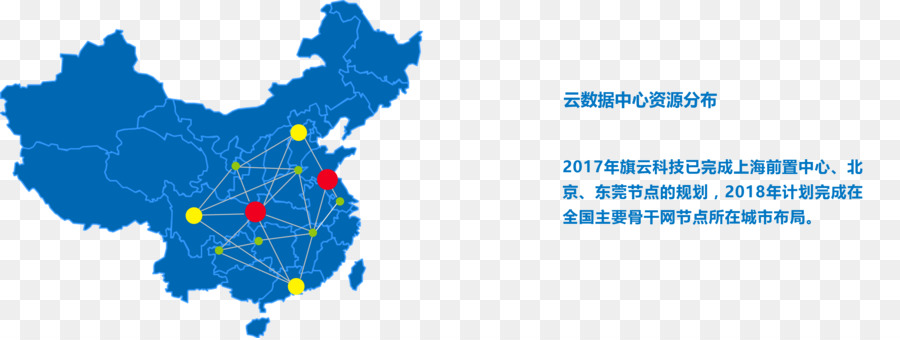 Map Provinces Of China Guangdong Province Southwest China Vector